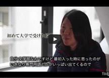 荒木悠里さん(卓球部・文学部人文学科日本語日本文学コース)