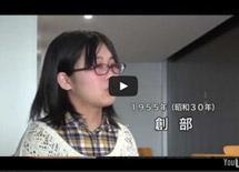 大澤瞳美さん(音楽部混声合唱団・文学部歴史学科日本史コース)