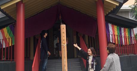 仏教青年会