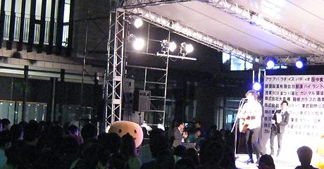 鴨台祭実行委員会