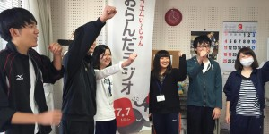 nagai_radio_2