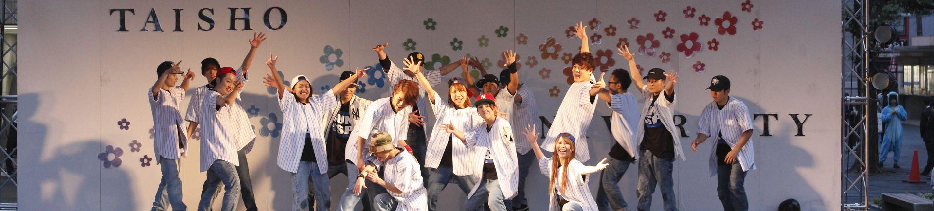 第4回 鴨台祭 - Ohdaisai -
