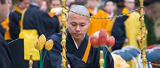 仏教学研究科