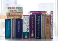 日本文学コース