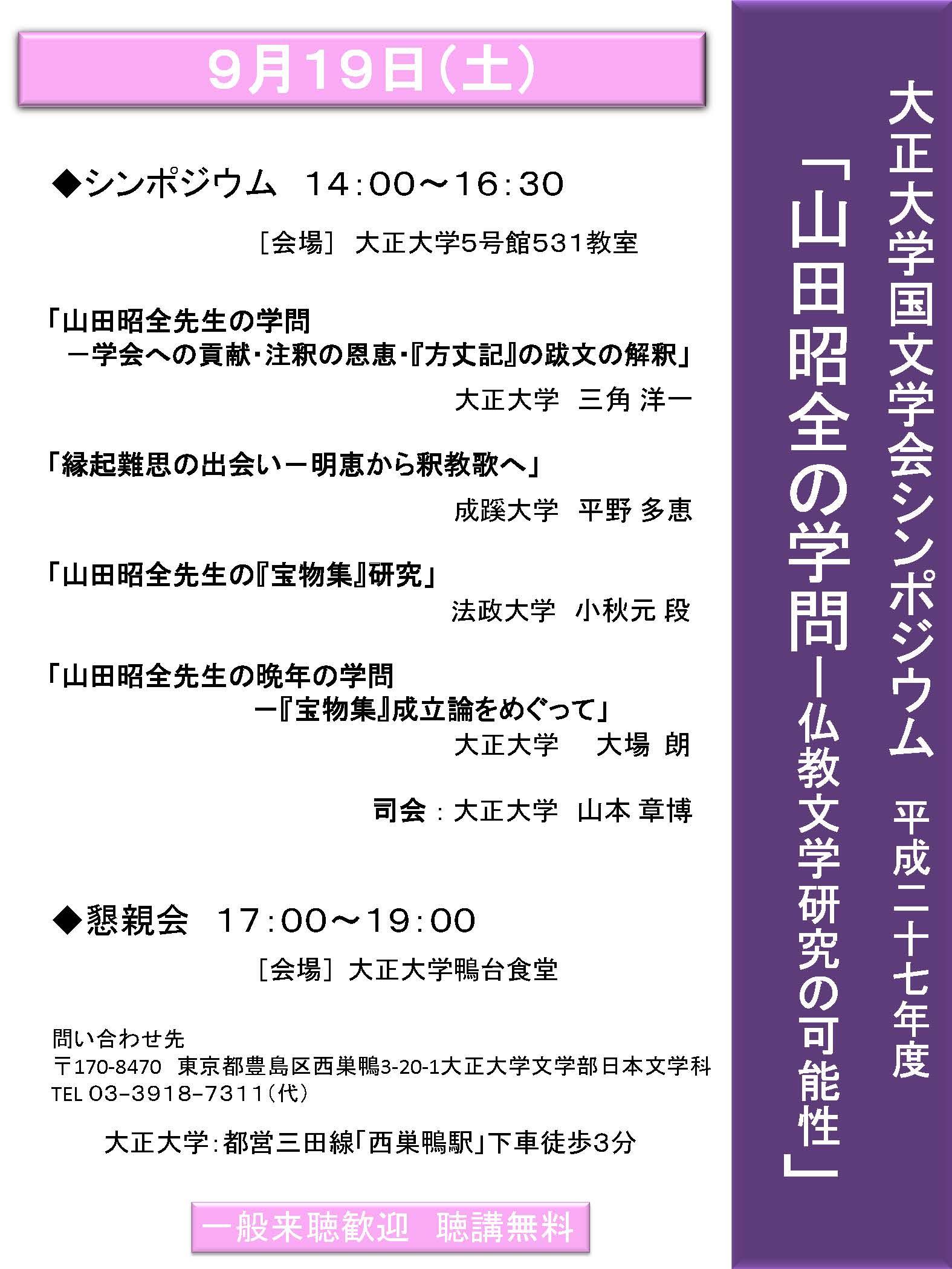 news_150727_01