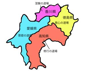 四国ー色付き3