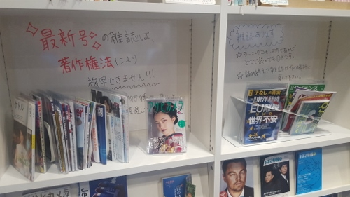 継続雑誌 (500x281)
