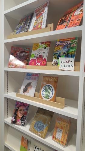 新着雑誌 (281x500)