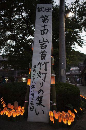 iwakubi_MG_3056-02