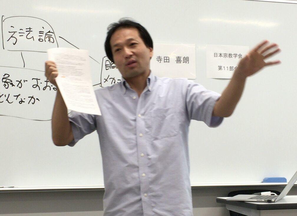 日本宗教学会2