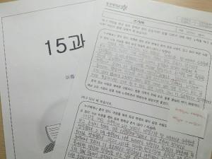 課の宿題と筆記のプリント