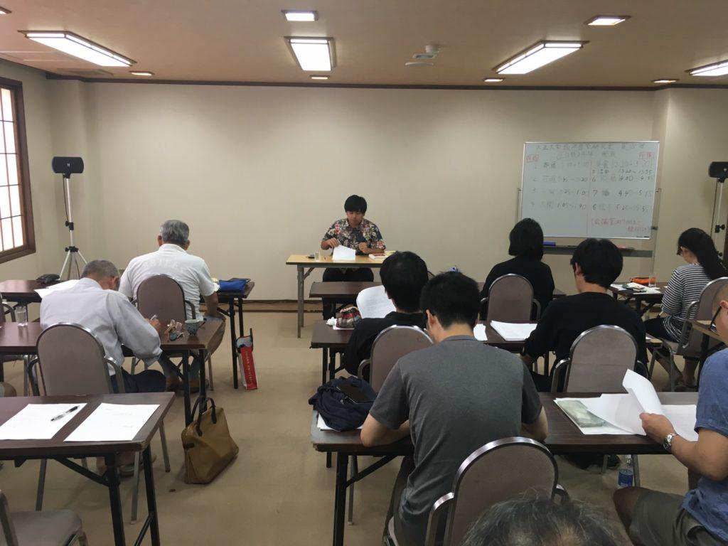 哲学・宗教文化コース